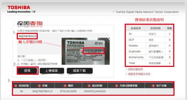 b_600_322_16777215_00_images_banners_TOSHIBA.jpg