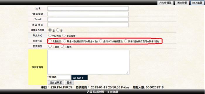 b_700_321_16777215_00_images_eva8(2).png