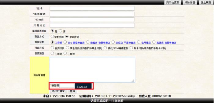 b_700_338_16777215_00_images_eva14(1).png
