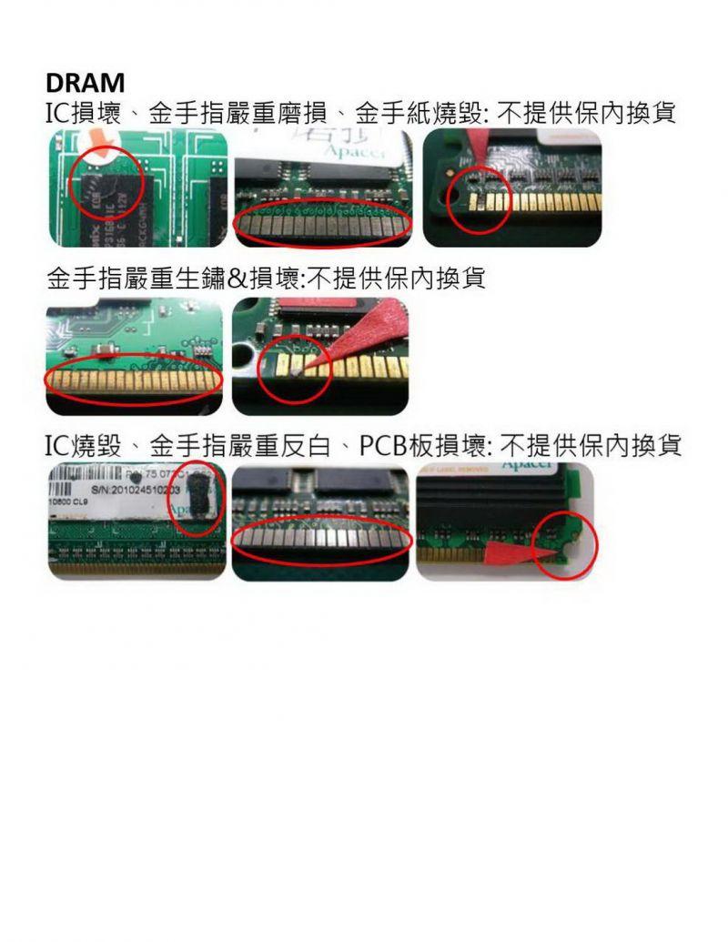 b_800_1035_16777215_00_images_BAN_APACER_APACER-6.jpg