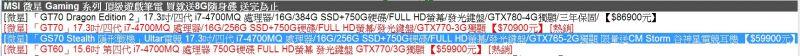 b_800_600_16777215_00_images_kill7728__.jpg