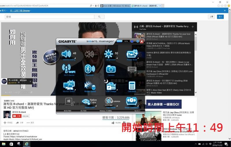 b_800_600_16777215_00_images_yau0715_AERO14V6_54.JPG