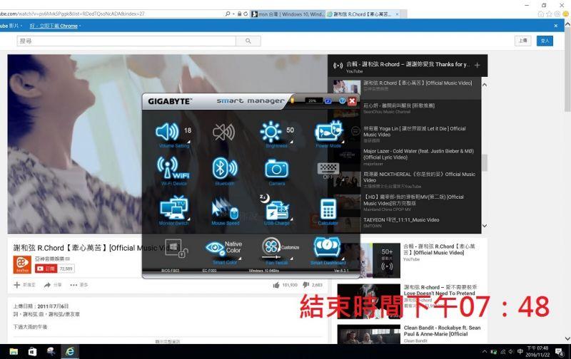 b_800_600_16777215_00_images_yau0715_AERO14V6_55.JPG