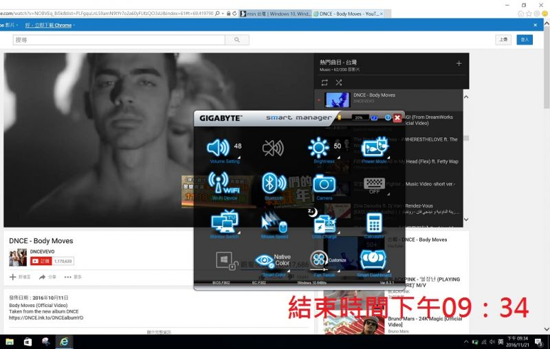 b_800_600_16777215_00_images_yau0715_AERO14V6_57.JPG