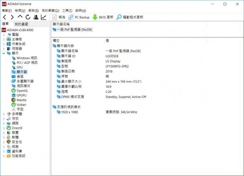b_800_600_16777215_00_images_yau0715_AORUS15_44.jpg