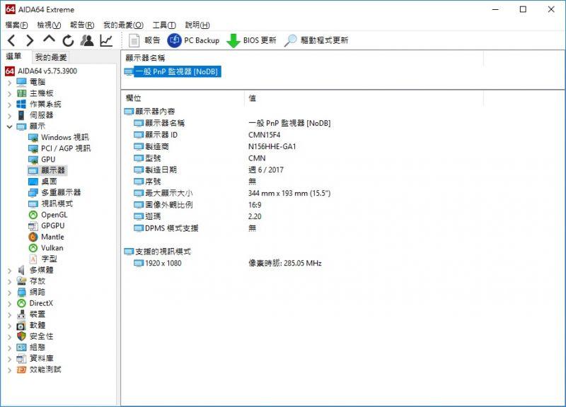 b_800_600_16777215_00_images_yau0715_GE638RF_45.jpg