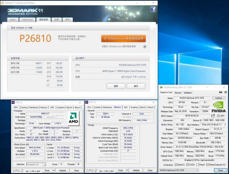 b_800_600_16777215_00_images_yau0715_MSIX370SLIPLUS_48.JPG