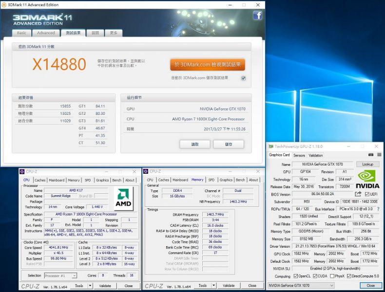 b_800_600_16777215_00_images_yau0715_MSIX370SLIPLUS_52.JPG