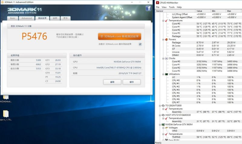 b_800_600_16777215_00_images_yau0715_P16G_3DMARK11.JPG
