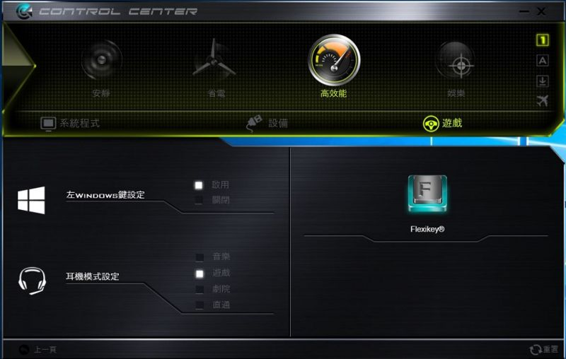 b_800_600_16777215_00_images_yau0715_P16G_CONTROL_CENTER3.JPG