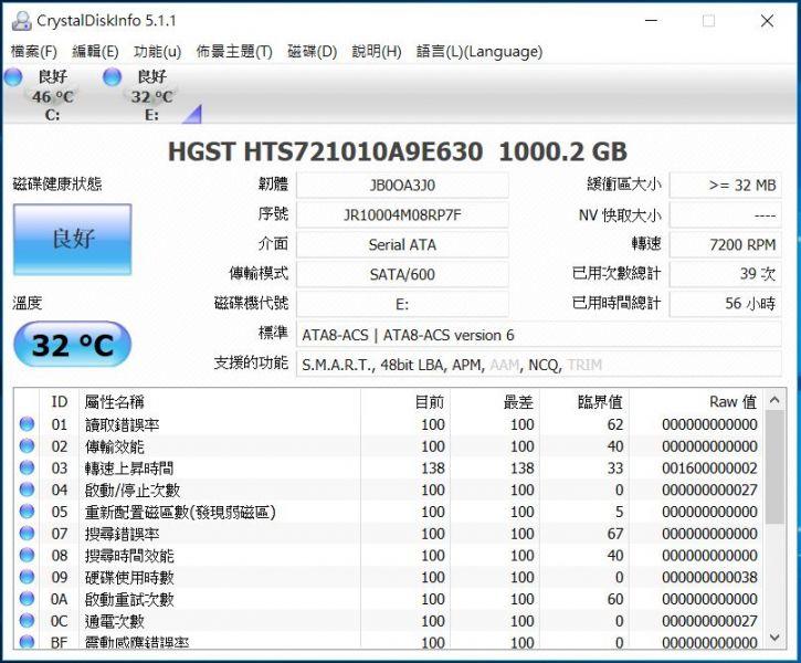 b_800_600_16777215_00_images_yau0715_P16G_HTS721010A9E630.JPG