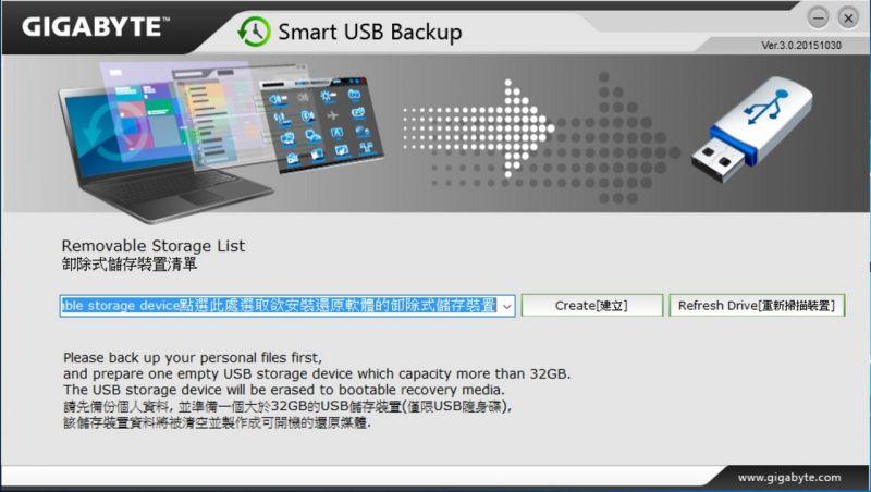 b_800_600_16777215_00_images_yau0715_P35WV5_Smart_USB_Backup.JPG