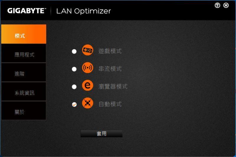 b_800_600_16777215_00_images_yau0715_P37XV5_LAN_Optimizer1.JPG