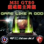 MSI GT80 TITAN 電競龍魂霸主降臨