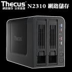 Thecus N2310 個人小型網路儲存NAS