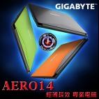 GIGABYTE Aero14(GTX1060) 電競商務機,效能再進化